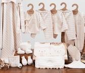 新生兒禮盒 新生嬰兒衣服滿月禮盒剛出生的寶寶套裝初生禮物用品大全 - 雙十二交換禮物