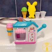 兒童洗澡玩具寶寶浴室起泡機機泡泡機戲水過家家【雲木雜貨】