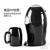 220V 滴漏式美式咖啡機家用小型免濾紙多功能煮咖啡壺辦公室aj8848『紅袖伊人』