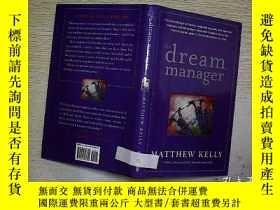 二手書博民逛書店The罕見Dream Manager (A3)Y203004 M