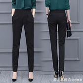 哈倫褲女夏季薄款黑色褲子女2020新款高腰西裝褲春秋職業顯瘦休閒 美眉新品