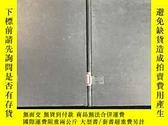 二手書博民逛書店罕見文物,1973年精裝Y227858