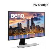 BenQ EW2770QZ 舒視屏護眼螢幕