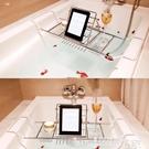 浴缸架 浴缸架不銹鋼304輕奢伸縮ins泡澡架酒店浴缸裝飾浴缸置物架防滑 LX 【99免運】