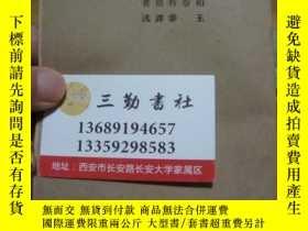 二手書博民逛書店糧價統制問題罕見中華民國33年初版8477 王泰譯 商務印書館
