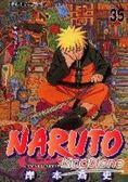 火影忍者NARUTO35