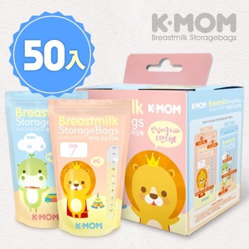 韓國 K-MOM 站立式抗菌母乳袋/儲存袋 (50入)