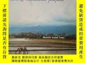 二手書博民逛書店Development罕見without Destruction: Evolving Environmental