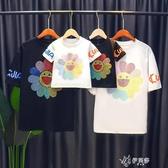 親子裝一家三口四口母子裝2020新款寶寶男女童夏裝洋氣短袖t恤潮 伊芙莎