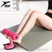 仰臥起坐輔助器懶人吸盤式多功能男運動健身器材家用『小宅妮時尚』
