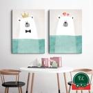 【單幅】小清新北歐客廳裝飾畫簡約臥室背景墻壁畫掛畫【福喜行】