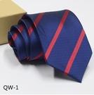 男士領帶 商務領帶上班職業結婚新郎學生韓版黑色8cm條紋男士手打領帶【快速出貨八折搶購】