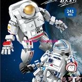 積木火箭模型長征五號小顆粒拼裝航天兒童玩具送禮物【桃可可服飾】