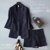 OL通勤亞麻修身棉麻小西裝外套 高腰短褲時尚套裝女提拉米蘇