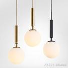 床頭小吊燈北歐臥室燈現代簡約創意餐廳吧台燈單頭ins網紅床頭燈CY『新佰數位屋』