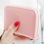 女式卡包短款日韓時尚拉?多卡包卡片