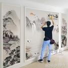 壁貼壁紙定制電視背景牆壁紙客廳大氣2020現代中式8d壁畫3d影視牆裝飾牆布 NMS蘿莉小腳丫