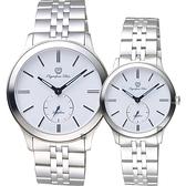 Olympia Star奧林比亞 小秒針情侶對錶-白x銀色/40+32mm 58088MS+58088LS