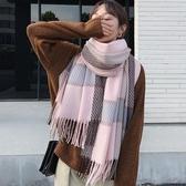 圍巾女冬季韓版百搭仿羊絨披肩兩用雙面加厚長款保暖學生秋冬圍脖 Cocoa