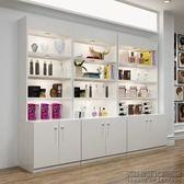 化妝品展示櫃簡約現代展櫃貨櫃陳列櫃美容院櫃子產品貨架展示架 英雄聯盟