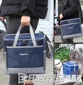 冷藏袋 15L便攜家用保溫箱大號加厚冷藏保鮮冰袋可折疊外賣包送餐箱小號 印象家品