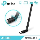 【TP-Link】Archer T2U Plus AC600 USB 無線雙頻網路卡