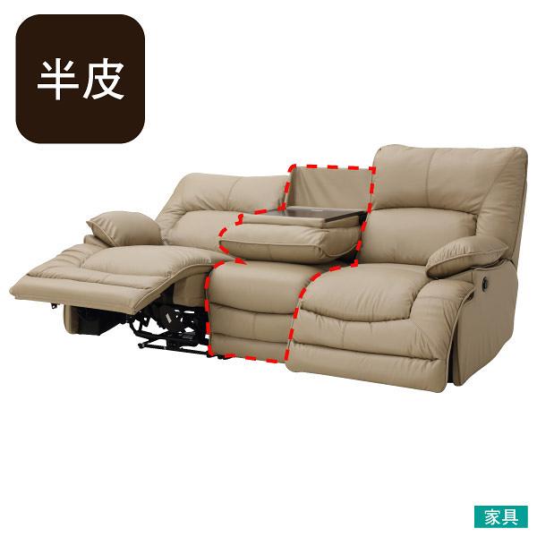 ◎半皮無扶手電動可躺式沙發 HIT MO NITORI宜得利家居