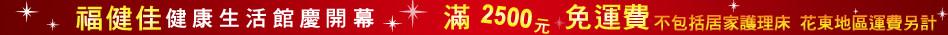 fujianjia-headscarf-47acxf4x0948x0035-m.jpg