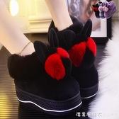 棉拖鞋女包跟冬季居家厚底可愛毛毛鞋時尚毛口毛拖防滑保暖月子鞋 美眉新品