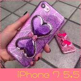 【萌萌噠】iPhone 7 Plus (5.5吋) 日韓 閃粉個性菱格紋保護殼 蝴蝶結沙漏流沙手機殼 全包軟殼 外殼