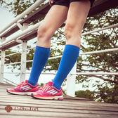 美國進口- 卡夫運動壓力襪-小腿襪-藍色 (女款)