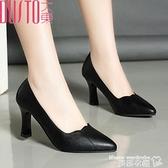 職業女鞋 大東單鞋女新款黑色高跟鞋細跟職業皮鞋尖頭中跟工作真皮女鞋春秋 曼慕