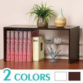 Homelike 可疊式桌上型置物架(2色可選)胡桃色