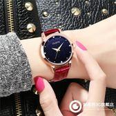 手錶 女錶學生簡約休閑時尚潮流防水真皮帶石英錶