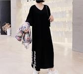 韓長版衣開叉裙連身裙M-2XL加長款大碼女裝V領短袖連衣裙景1F5.8017愛尚布衣