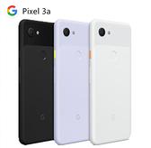 現貨 Google pixel 3a 64G LTE手機 有谷歌防偽標 超長保固 保證品質
