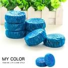 清潔塊 長效 藍泡泡 馬桶 潔廁劑 除臭...