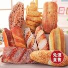 仿真食物面包抱枕美食創意零食整蠱惡搞吃貨生日禮物女生 【全館免運】