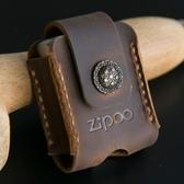 保護套zippo皮套 芝寶打火機保護套便攜復古真皮牛皮手工掛腰定做火機包 聖誕交換禮物