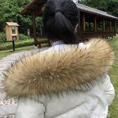 仿真毛領貉子毛毛領子羽絨服帽條大毛領女單買通用白色毛領狐貍毛 依凡卡時尚