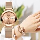 瑞士新款全自動手錶女機械錶夜光防水學生女式韓版簡約氣質 【快速出貨】