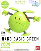 鋼彈模型 HGBD 創鬥者 潛網大戰 HAROPLA 哈囉 經典綠 TOYeGO 玩具e哥