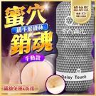 自慰器 情趣商品送潤滑液 Snail蝸牛飛機杯(白色肛交款)(黃色口交款)(灰色陰交款) 飛機杯