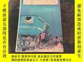 二手書博民逛書店LE罕見NARVALOY260873 Guy-Pierre Geneuil 出版1987