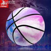 籃球6號球耐磨籃球粉色水彩橡膠籃球室外籃球 奈斯女裝