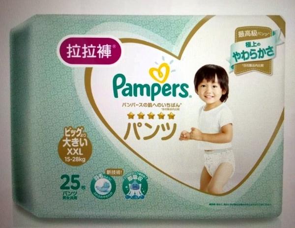幫寶適一級幫特級棉柔紙尿布L號9-14kg 42片/包【一箱4包】日本製