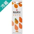 極品限定木瓜牛乳936ML /瓶【愛買冷藏】