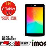 TWMSP★按讚送好禮★iMOS 樂金 LG G TABLET 8.0 WiFi/LTE 3SAS 防潑水 防指紋 疏油疏水 螢幕保護貼