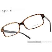 agnes b.光學眼鏡 ABP240 Y04 (琥珀黑) 潮時尚簡約直條紋設計百搭款 平光鏡框 # 金橘眼鏡
