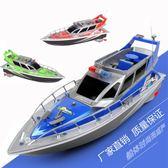 恒泰遙控船無線防水充電快艇水上玩具模型電動輪船飛魚賽艇可后退